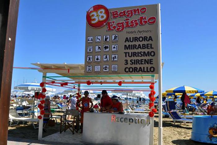 Эгисто (Bagno Egisto)