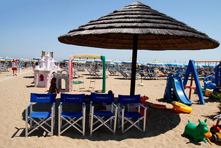 Онде (Onde Beach)
