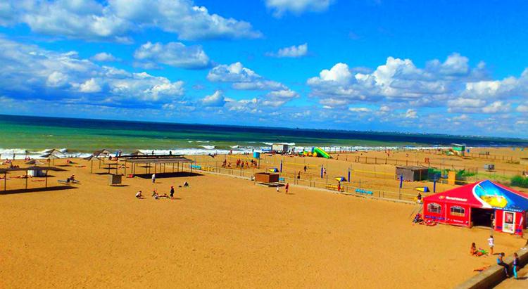 Пляж «Прибой»