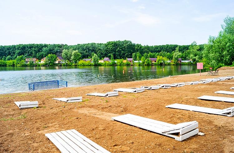 Пляж «Райский берег»