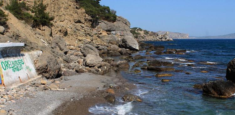Пляж за пирсом