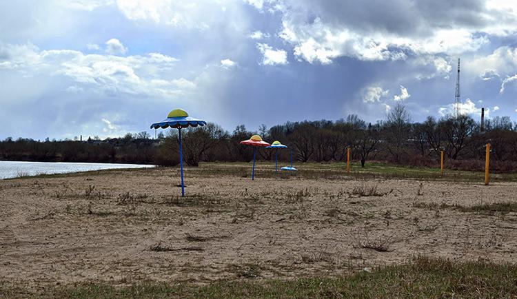 Форштадский пляж