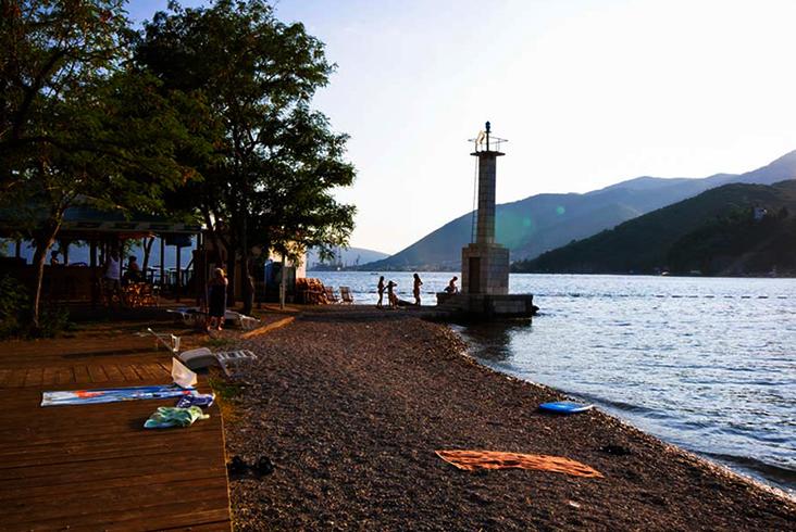 Опатово (Beach Opatovo)
