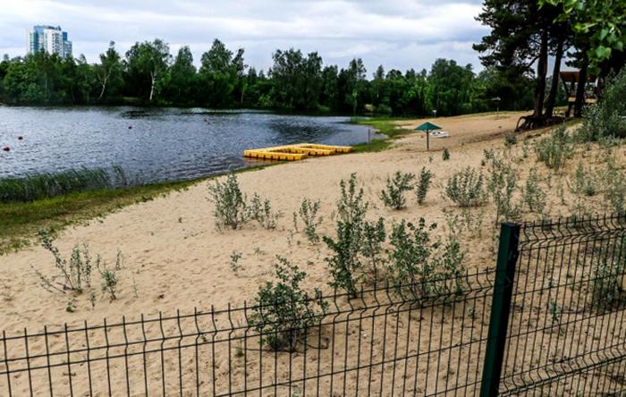 Пляж Паркового озера