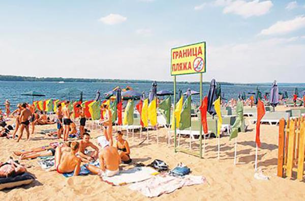Пляж на Первомайском спуске