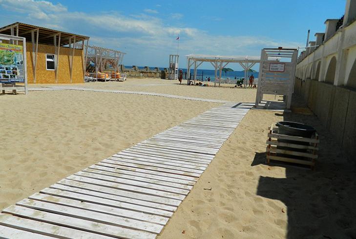 "Пляж ""Аркадия"""