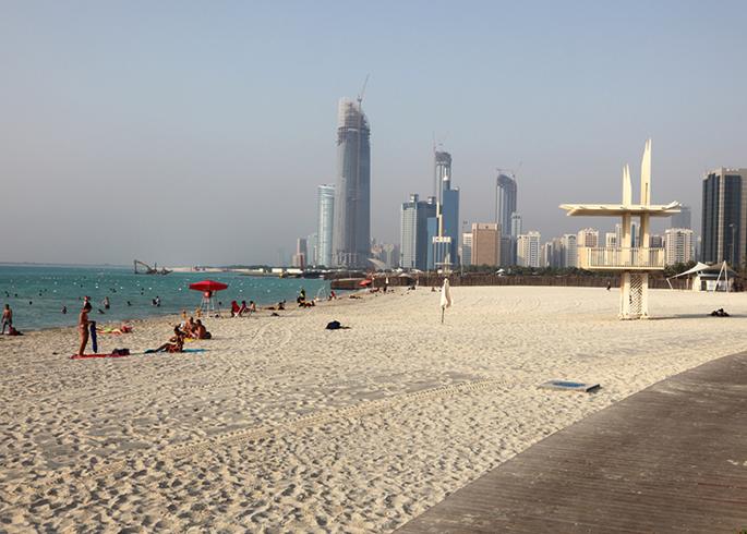 Аль-Корниш (Al Corniche)