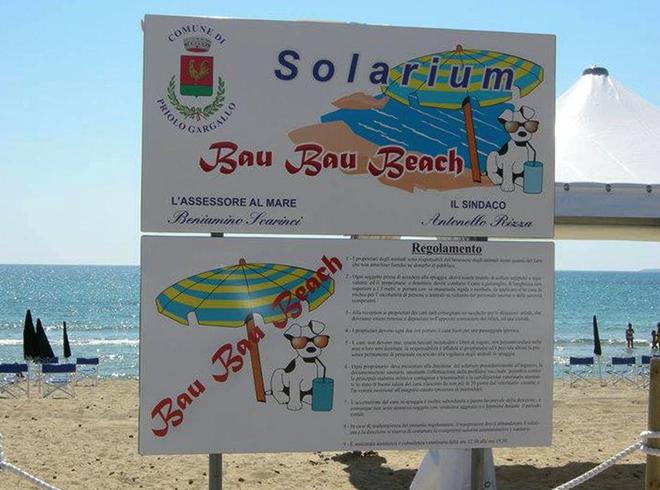 Бау Бау (Bau Bau Beach)