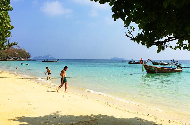 Пак Нам (Pak Nam Beach)
